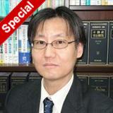 司法書士長田法務事務所長田 修和