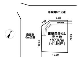 10 万 円 藤沢 市